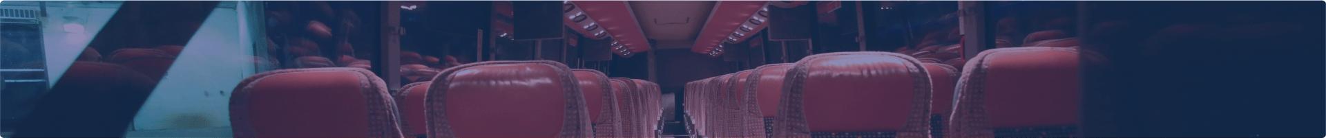 バスのご紹介